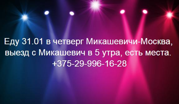 6767_2019-01-28.JPG