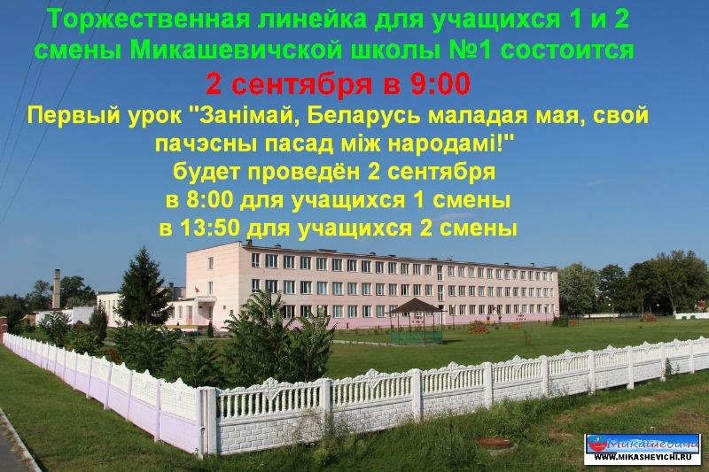 IMG_9464-1.JPG
