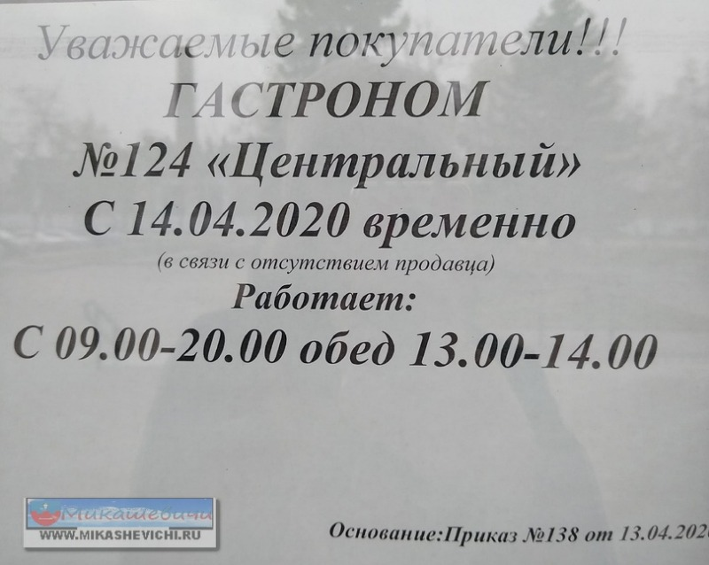 _H9kW2pU4yc-1.jpg