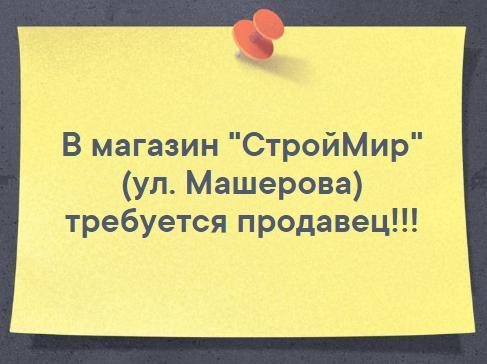 file_44da53d.JPG