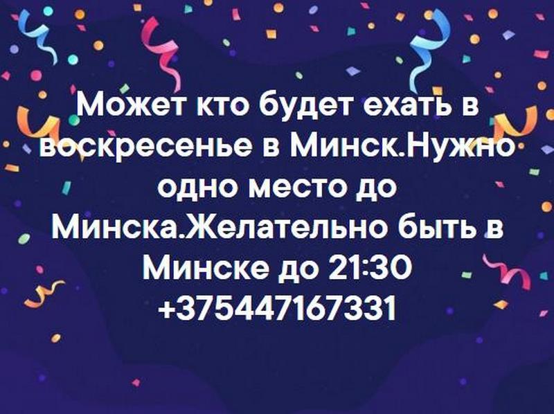 file_6357442.JPG