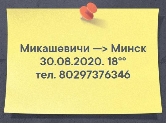 file_6cdcff4.JPG