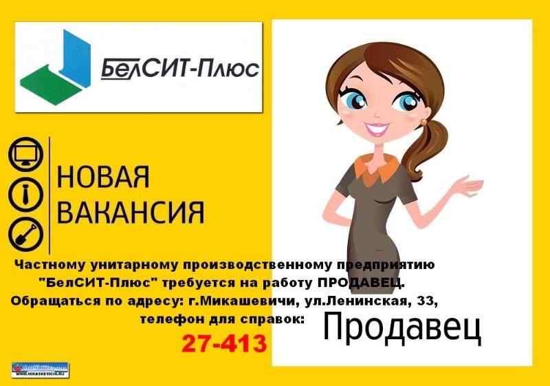 file_8d93a8c.jpg