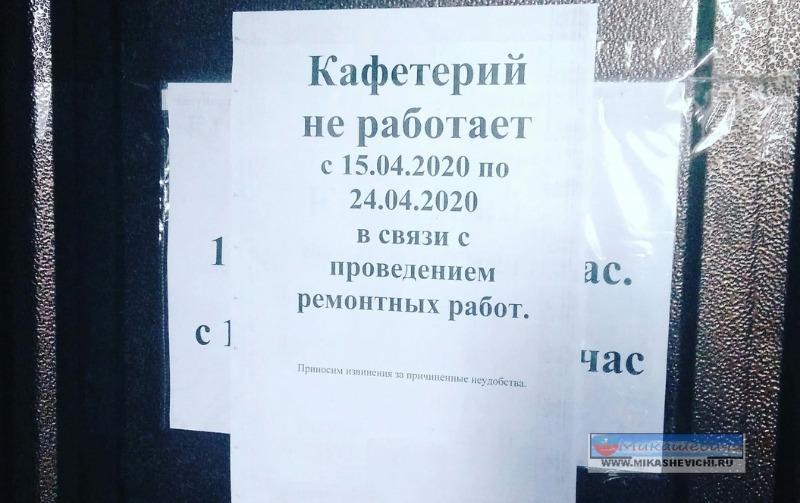 file_dc587da.jpeg