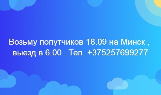 i1_2021-09-15.jpg