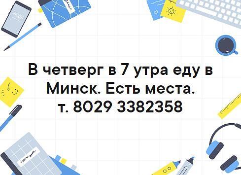i2_2021-09-15.jpg