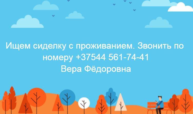 i_2020-11-16.jpg