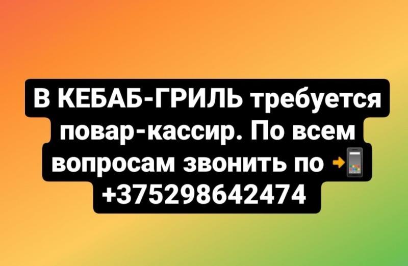i_2021-08-19.jpg